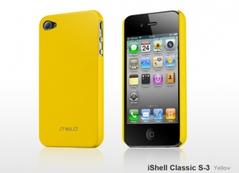 iShell Classic-cover til iPhone 4/4S